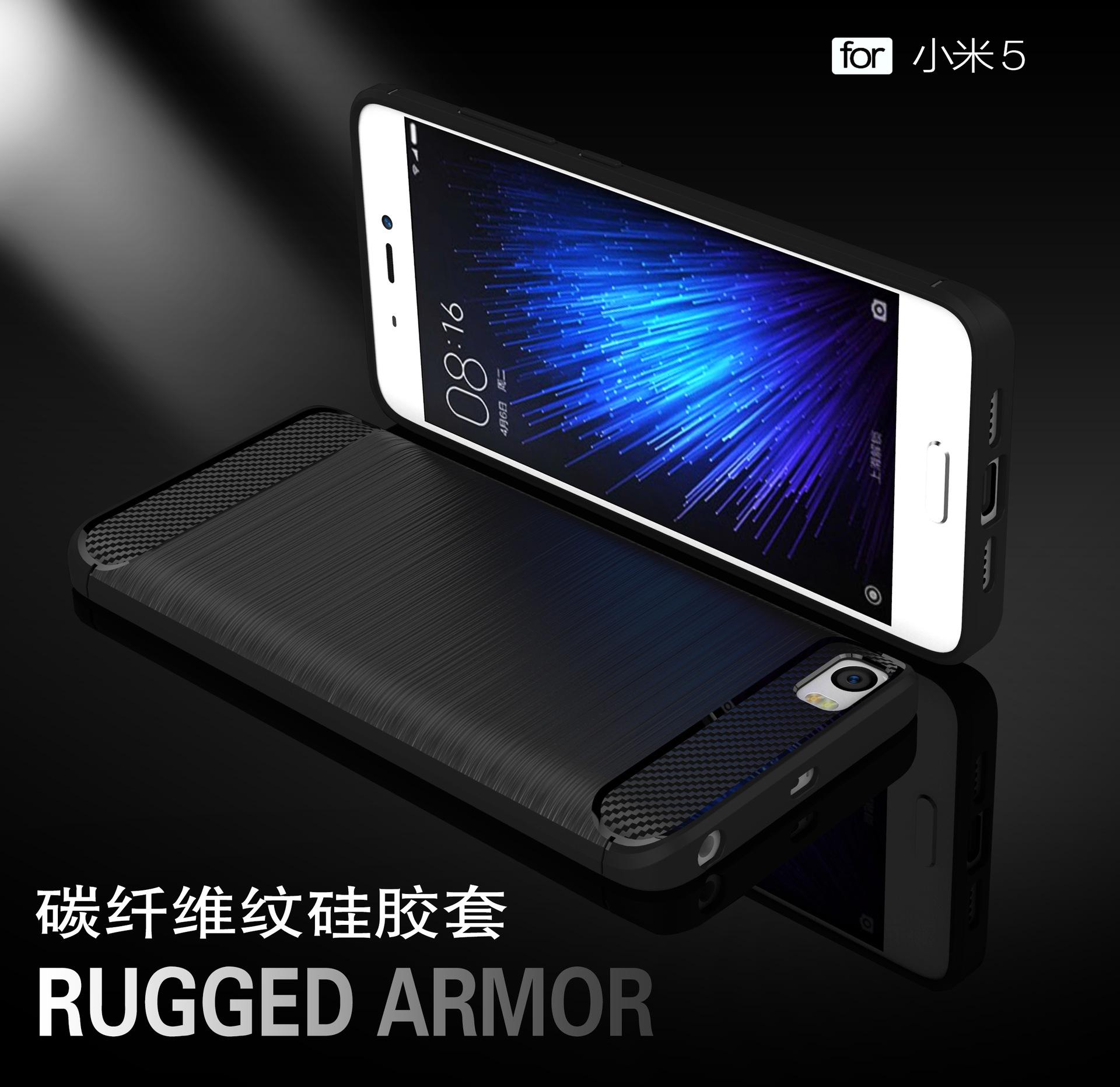 เคส Xiaomi Mi5 Soft TPU