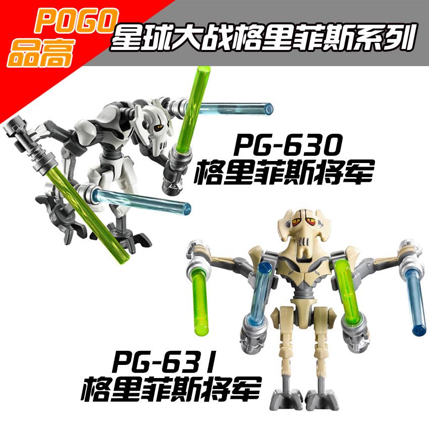 เลโก้จีน POGO 630-631 ชุด Starwars General Grievous
