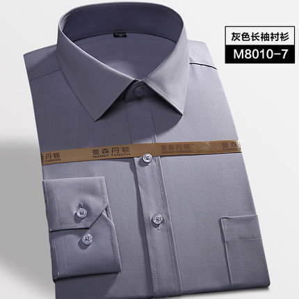 พรีออเดอร์ เสื้อเชิ้ตทำงานแขนยาว สีเทาอ่อน อก 56.69 นิ้ว แฟชั่นเกาหลีสำหรับผู้ชายไซส์ใหญ่