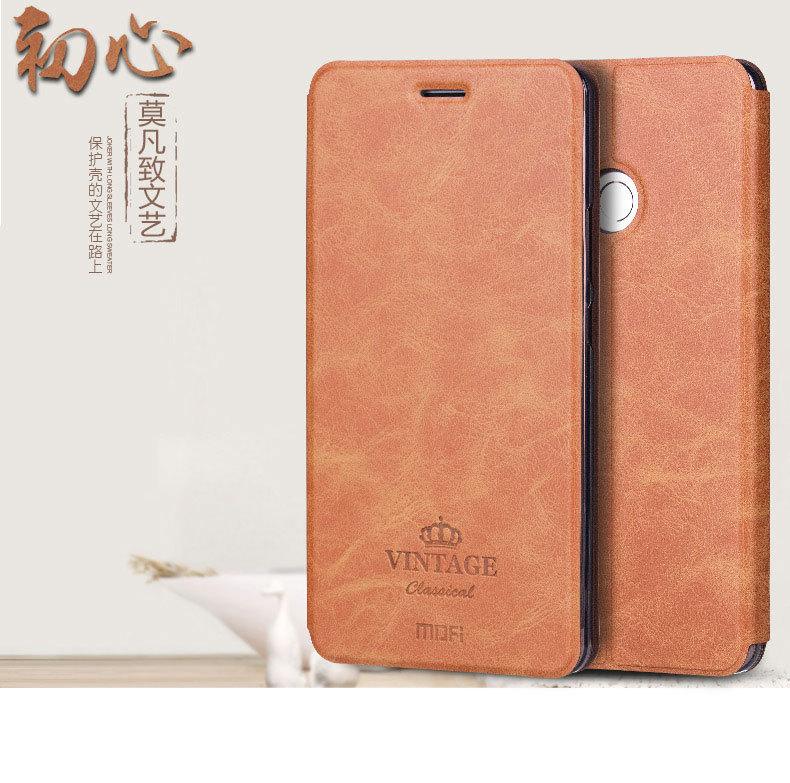 เคส Xiaomi Mi Max ฝาพับหนังอเนกประสงค์ MOFI