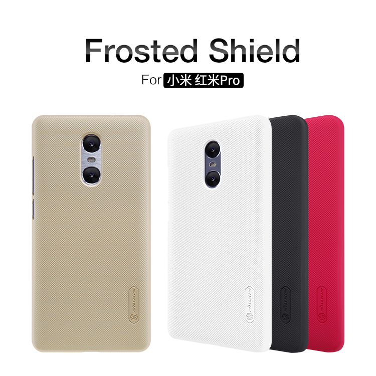 เคส Xiaomi Redmi Pro Nillkin Super Frosted Shield