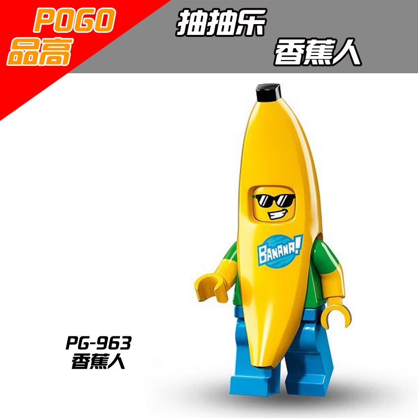เลโก้จีน POGO 963 ชุด Banana Guy (สินค้ามือ 1 ไม่มีกล่อง)