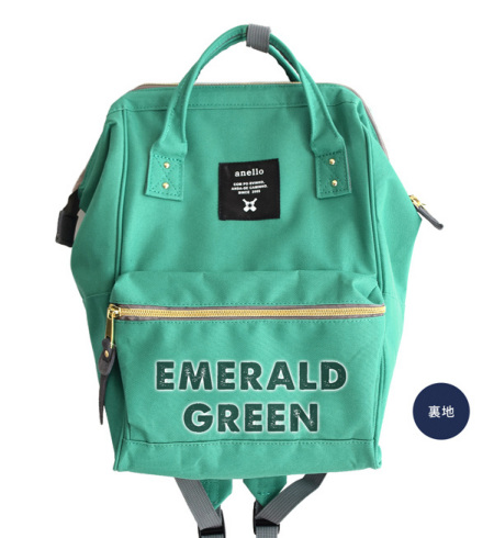 กระเป๋าเป้ Anello canvas emerald green (Mini)