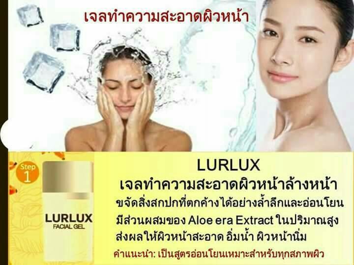 Lurlux Facial Gel เจลทำความสะอาดผิวหน้า ขจัดสิ่งสกปรกที่ตกค้างได้อย่างล้ำลึกและอ่อนโยน มีส่วนผสมของ Aloevera Extract ในปริมาณสูง ส่งผลให้ผิวหน้าสะอาด อิ่มน้ำ ผิวนุ่มชุ่มชื่น