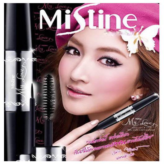 มิสทิน โปรลอง มายเลิฟ มาสคาร่าแอนด์อายไลเนอร์ Mistine Pro Long My Love Mascara & Liner