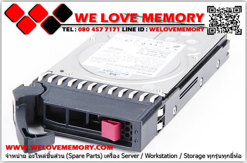 AP861A 605474-001 [ขาย,จำหน่าย,ราคา] HP MSA2 1-TB 6G 7.2K 3.5 DP SAS HDD