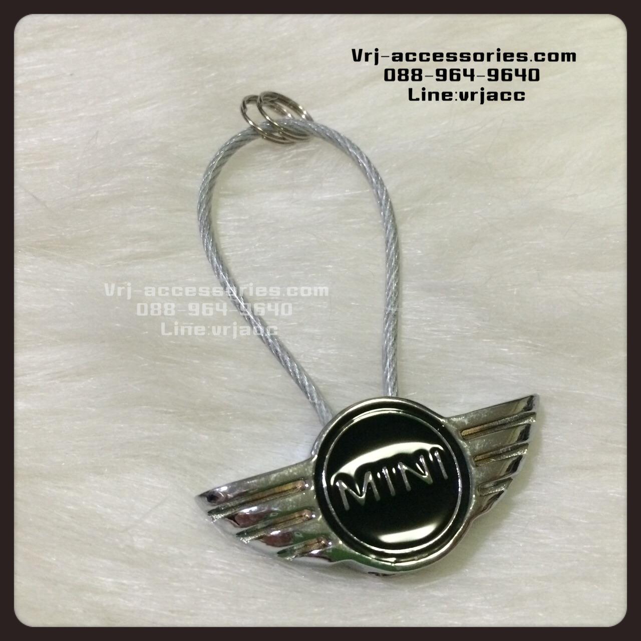 พวงกุญแจ สายคล้องพวงกุญแจsling ยี่ห้อ มินิ:Mini keychain