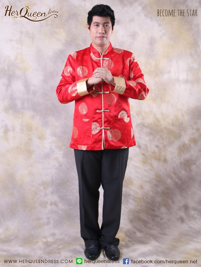 เช่าชุดออกงานผู้ชาย &#x2724 เสื้อจีน งานมงคล ผ้าไหมจีน ลายมงคลฝู 福 - สีแดง