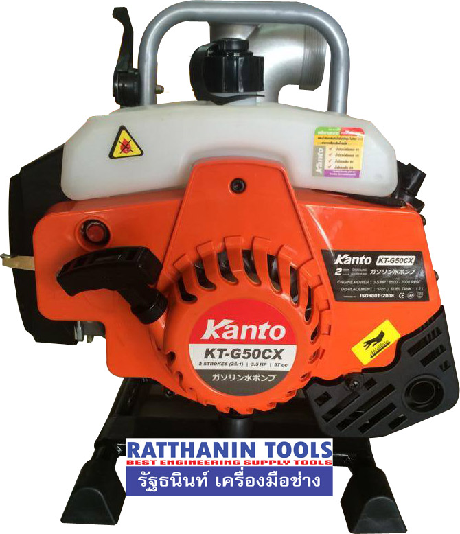 ปั้มน้ำเครื่องยนต์เบนซิน KANTO รุ่น KT-G50CX