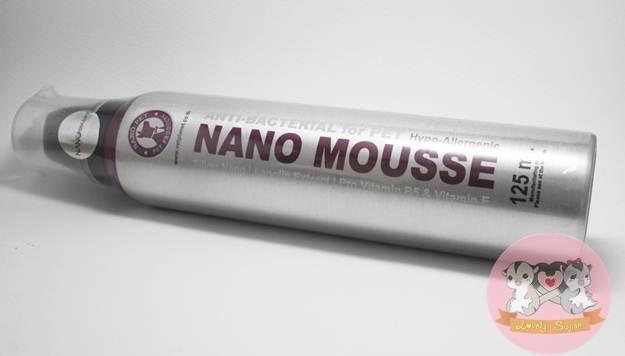 nano mousse สูตรดูแลพิเศษ silver nano 125 ml.