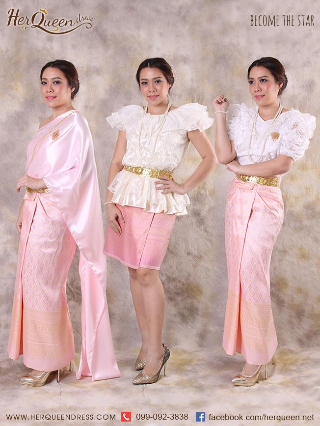 เช่าชุดไทยเพื่อนเจ้าสาว &#x2665 ชุดเพื่อนเจ้าสาว โทนสีชมพูหวาน (เลือกแบบด้านในค่ะ)
