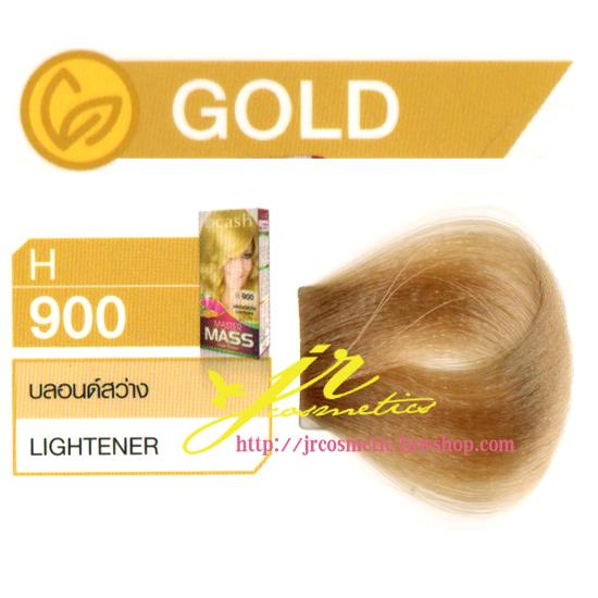 ครีมเปลี่ยนสีผม ดีแคช มาสเตอร์ แมส คัลเลอร์ครีม Dcash Master Mass Color Cream H 900 บลอนด์สว่าง (Lightest ) 50 ml.