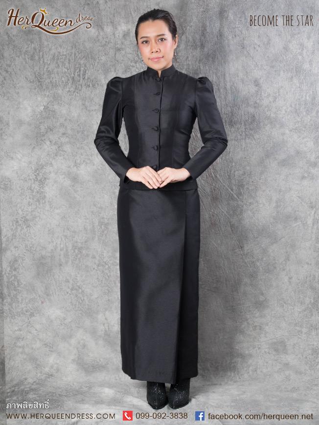 เช่า - ขาย ชุดไทยไว้อาลัย &#x2665 ชุดไทยจิตรลดา ไว้ทุกข์ สีดำ ทรงเกล็ดหน้า แขนจีบ