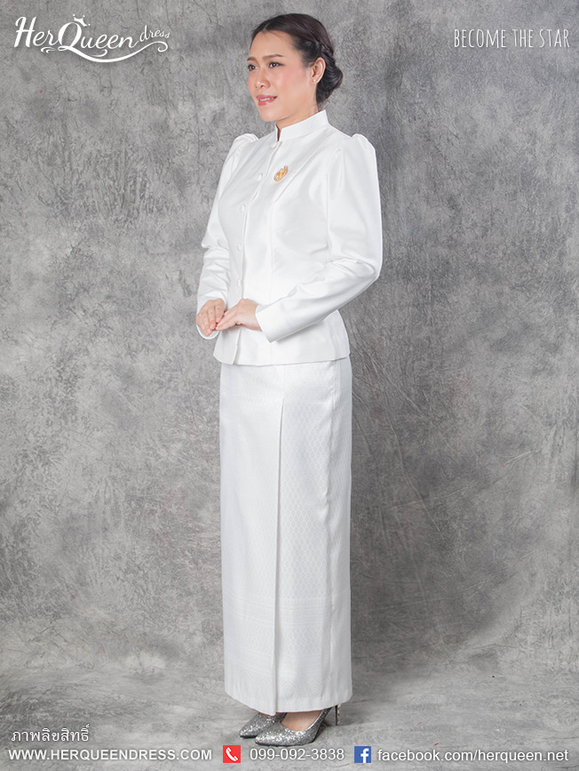 ชุดจิตรลดาสีขาว