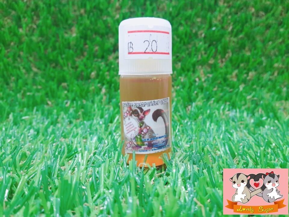 น้ำผึ้ง 20 กรัม