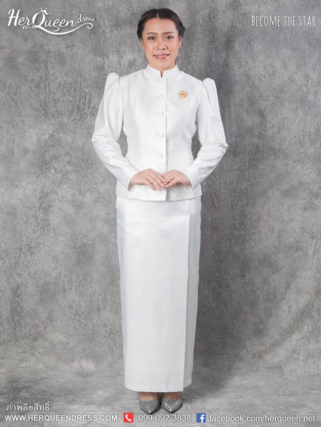เช่า - ขาย ชุดไทยงานมงคล&#x2665 ชุดไทยจิตรลดา สีขาว แขนรูด ผ้าถุงสำเร็จผ้าไทย