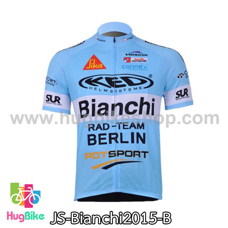 เสื้อจักรยานแขนสั้นทีม Bianchi 2015 สีฟ้า สั่งจอง (Pre-order)