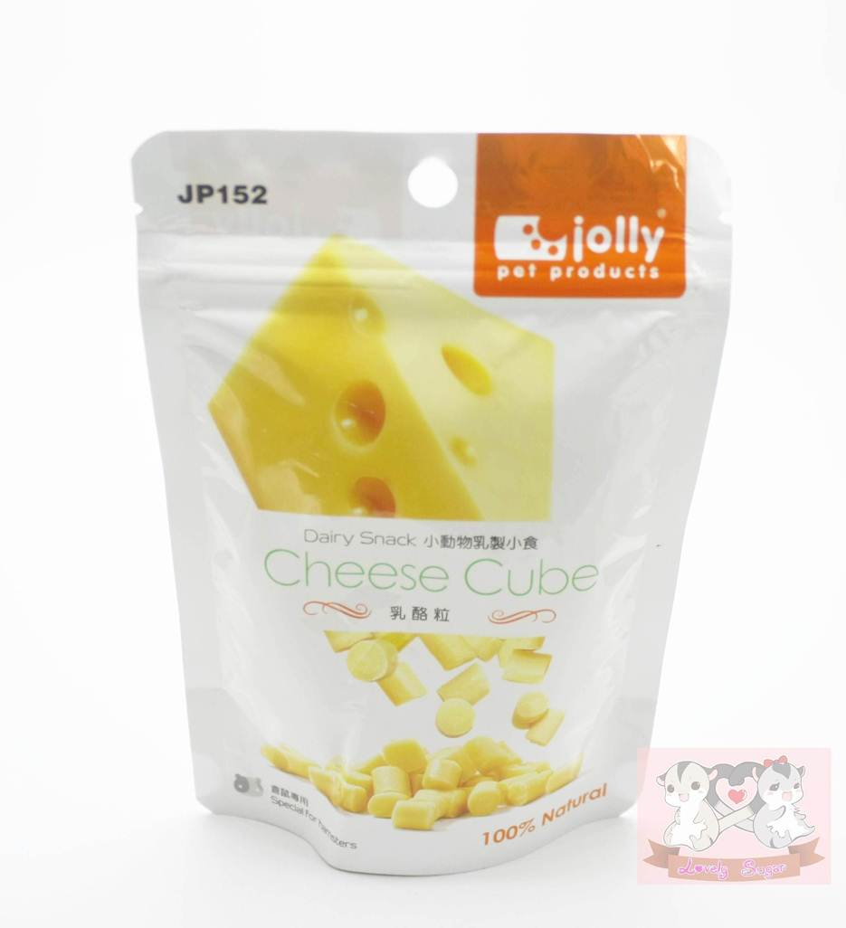 cheese cube ชีสอัดเม็ด อาหารชูก้าร์ไกรเดอร์