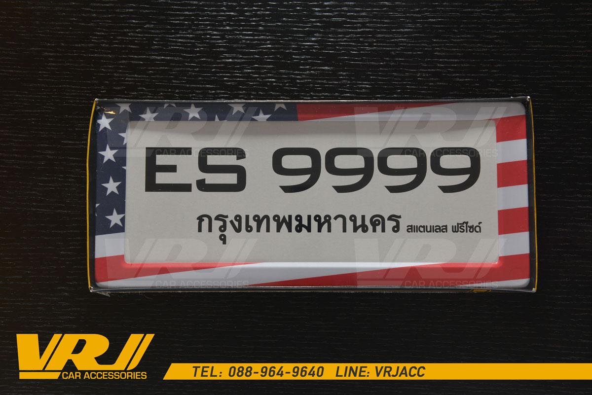 กรอบป้ายทะเบียนรถยนต์ ลายธงชาติอเมริกา License plate - Basic USA Flag