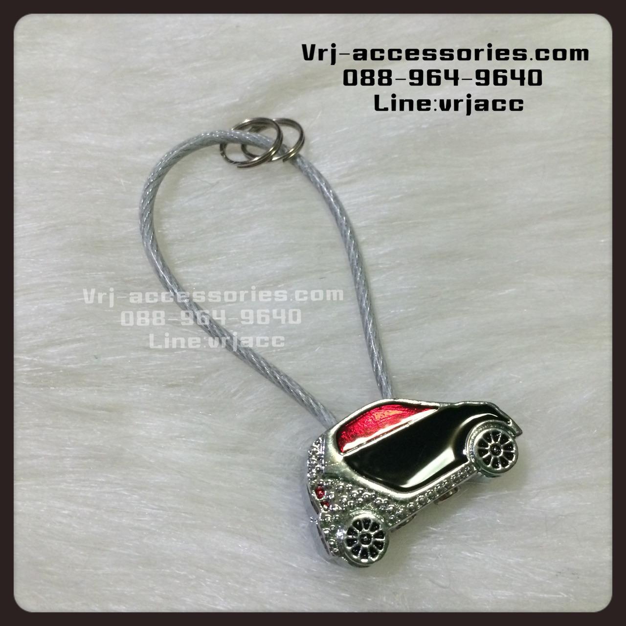 พวงกุญแจ สายคล้องพวงกุญแจsling ลายรถ:Car keychain