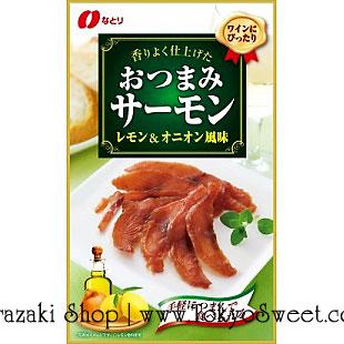 พร้อมส่ง ** Otsumami Salmon แซลม่อนปรุงรสด้วยมะนาวและหัวหอม อบและรมควัน เหมาะทานเล่นหรือแกล้มไวน์ บรรจุ 25 กรัม