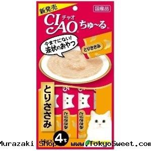พร้อมสง ** Inaba - CIAO Chu~ru [Torisasami] ขนมแมวเลีย ชนิดครีม ใช้สันในไก่เป็นส่วนประกอบหลัก ทานง่ายน้องแมวชอบมากๆ ฮิตสุดๆ ทั้งที่ไทยและญี่ปุ่น Made in Japan