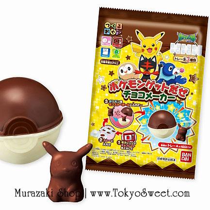 พร้อมส่ง ** Pokemon Chocolate Maker เซ็ตทำช็อคโกแลตโปเกม่อนพร้อมลูกบอลโปเกม่อน (ทานได้)