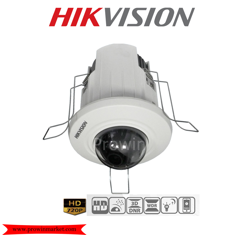 HIKVISION DS-2CD2E10F-W