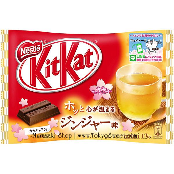 พร้อมส่ง ** Kit Kat Ginger mini 26 บาร์ แบบถุง คิทแคทรสน้ำขิง หอม อร่อย แปลกใหม่