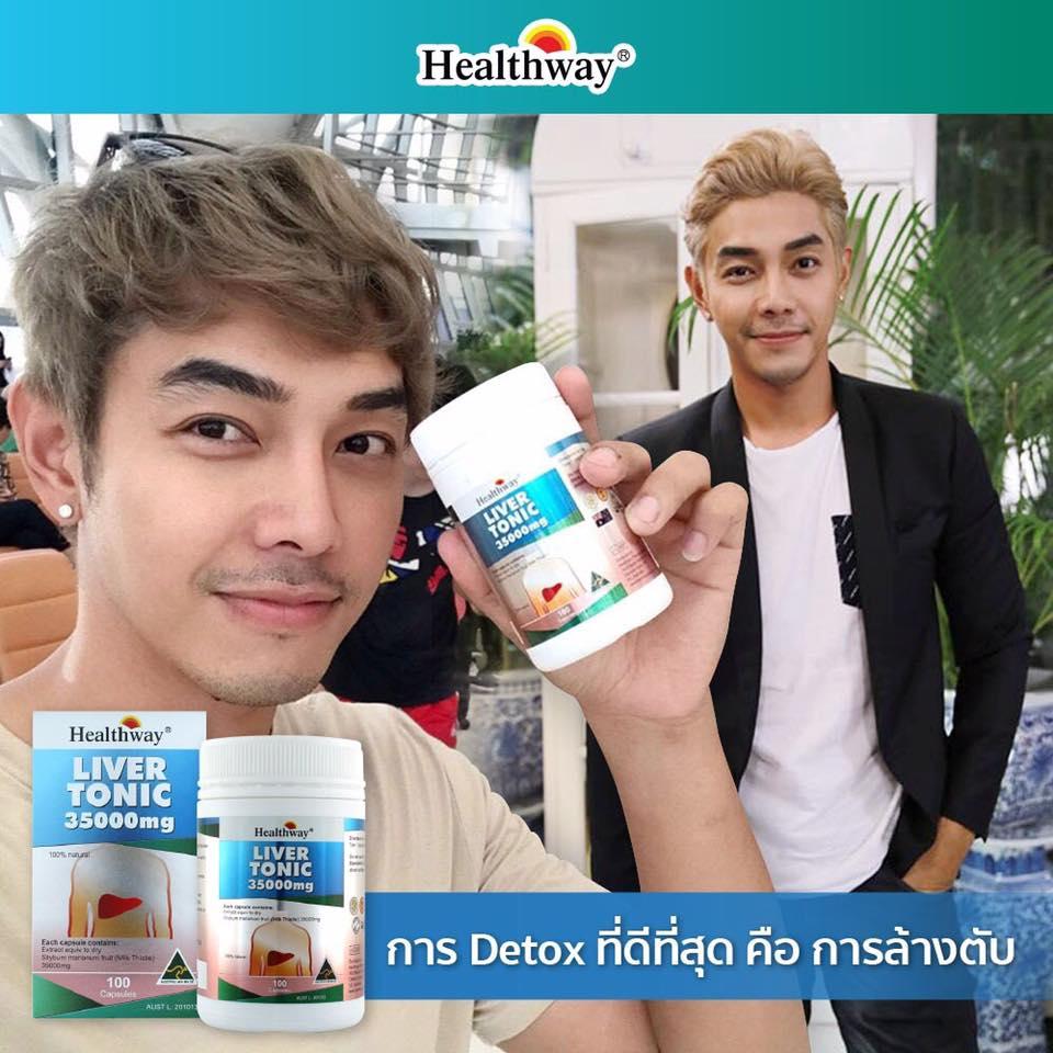 Healthway Liver Tonic 35,000mg. Milk Thistle อาหารเสริมล้างตับ ขับสารพิษในตับ บำรุงและฟื้นฟูตับ ขนาด 100 แค็บซูล จากออสเตรเลีย