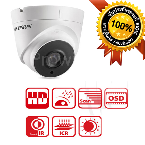 HIKVISION DS-2CE56H1T-IT3 5 MP HD EXIR Turret Camera