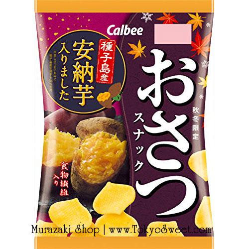 พร้อมส่ง ** Calbee Osatsu Snack มันเทศแผ่นบาง อบกรอบ เคี้ยวเพลิน บรรจุ 18 กรัม