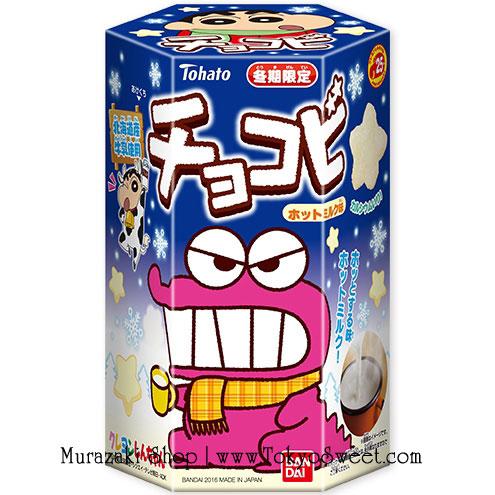 พร้อมส่ง ** ChocoBi [Hot Mailk] ช็อคโกบี ขนมของชินจัง รสนมร้อน แถมสติ๊กเกอร์ชินจังในกล่อง