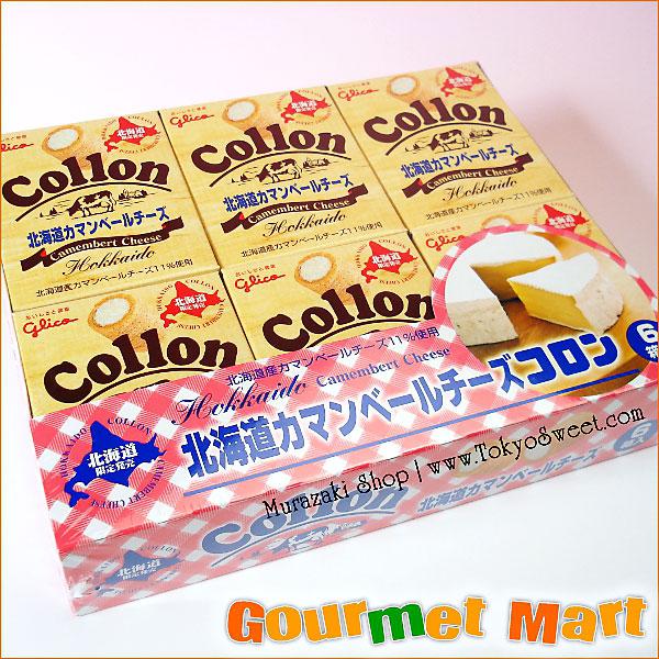 พร้อมส่ง ** Glico Camembert Cheese Collon โคล่อนชีสกามองแบร์จากฮอกไกโด ครีมนุ่มๆ หอมๆ ชีสเข้มข้นถึงใจมากค่ะ อร่อยสุดๆ แพค 6 กล่อง