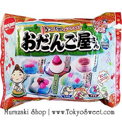 พร้อมส่ง ** Odango Yasan ชุดทำของหวานญี่ปุ่น 5 ชนิด ใช้แค่น้ำก็ทำได้แล้วค่ะ น่ารักมากๆ ทำเสร็จแล้วกินได้จริงๆ ด้วยนะคะ