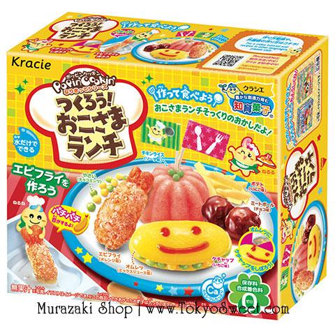 พร้อมส่ง ** Kracie Popin Cookin Kid Lunch (Okosama Lunch) ชุดทำอาหารกลางวันของคุณหนูๆ น่ารักมากๆ ทำเสร็จแล้วกินได้จริงๆ ด้วยนะคะ