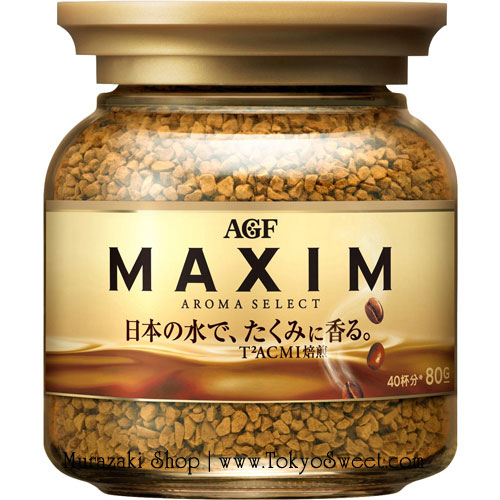 พร้อมส่ง ** MAXIM Aroma Select กาแฟสำเร็จรูป บรรจุขวดแก้ว 80 กรัม (ชงได้ประมาณ 40 แก้ว)