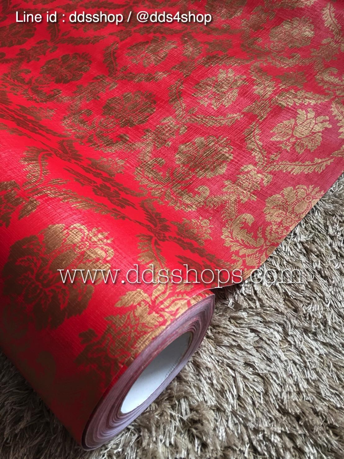 """วอลเปเปอร์แบบมีกาวในตัว """"ลายไทยหลุยส์ สีแดงทอง 2"""" หน้ากว้าง 122 cm เมตรละ 250 บาท"""