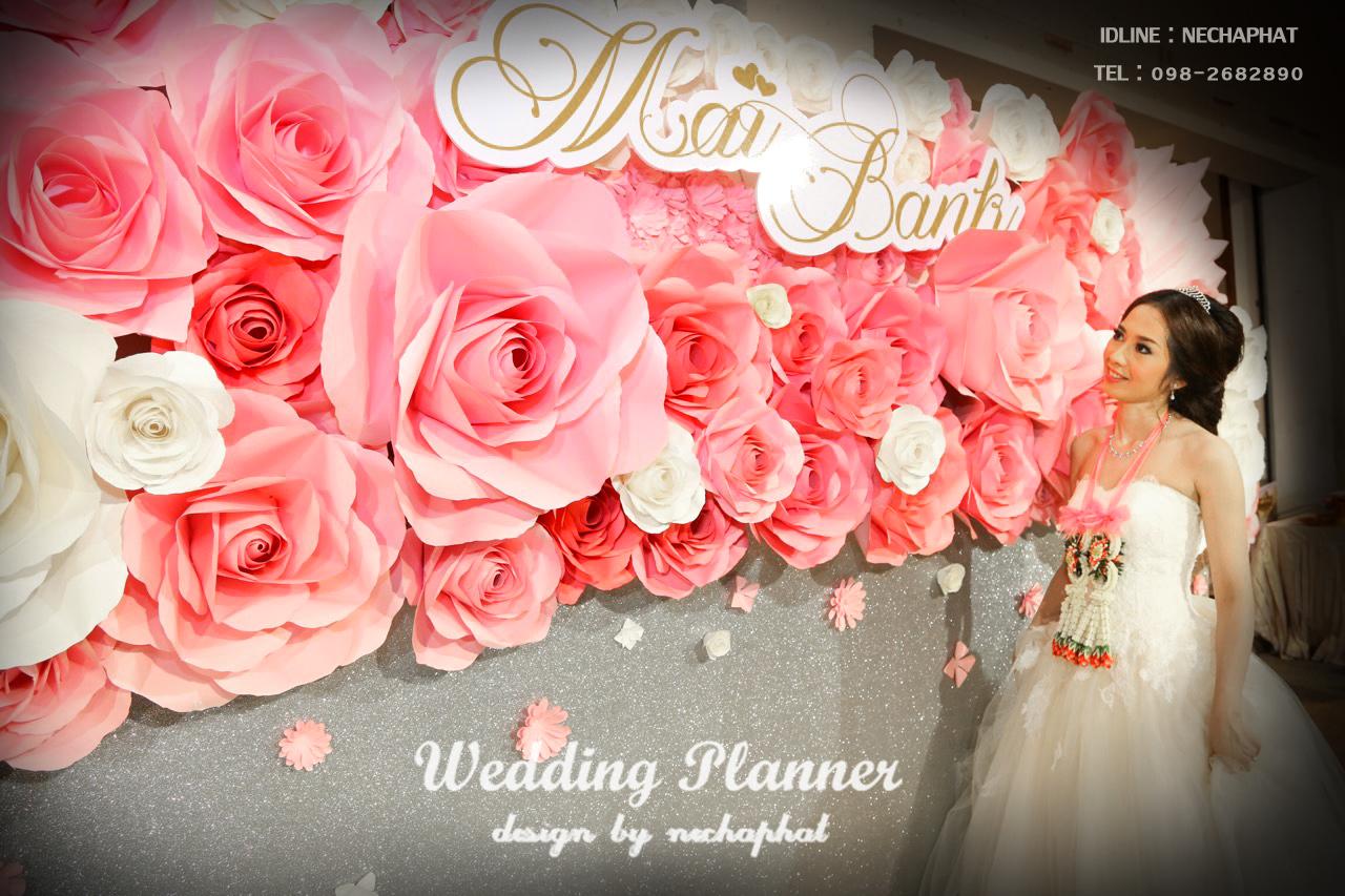 package photo backdropดอกไม้กระดาษ เช่าฉากถ่ายภาพงานแต่งงานโทนชมพู ยาว4เมตร