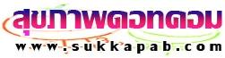 http://sukkapab.com