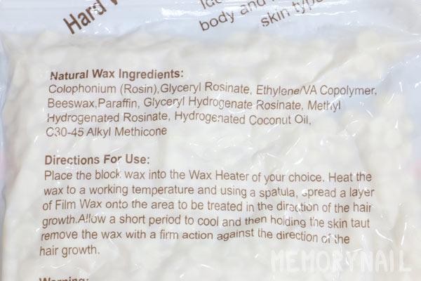 Hard wax,แว๊กซ์ร้อน,แว๊กซ์เม็ด,ฮาร์ด แว็กซ์