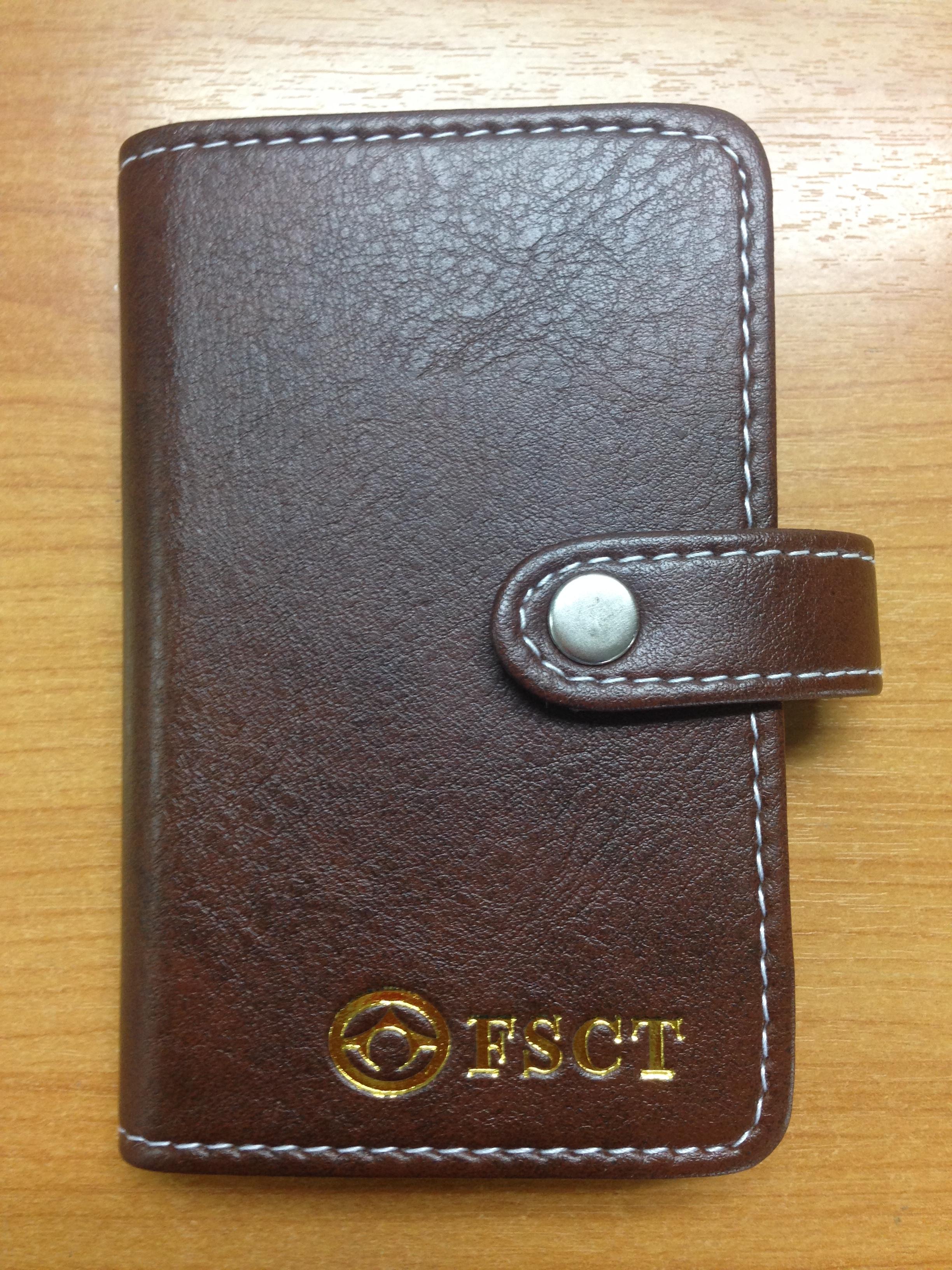 สมุดใส่นามบัตร (สีน้ำตาล)