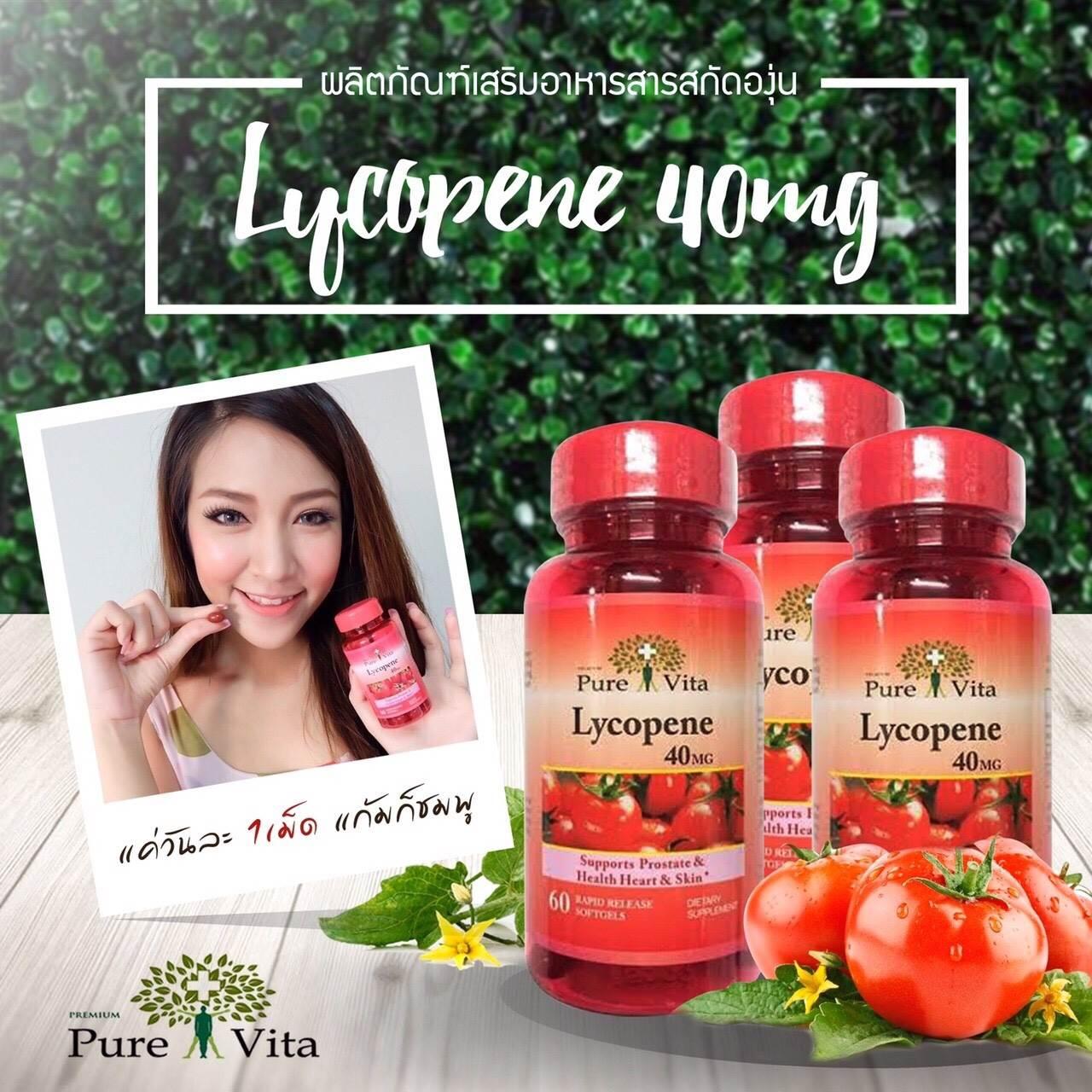 Pure Vita Lycopene 40 mg 60 softgels ไลโคปีน จากมะเขือเทศ จาก แคนนาดา