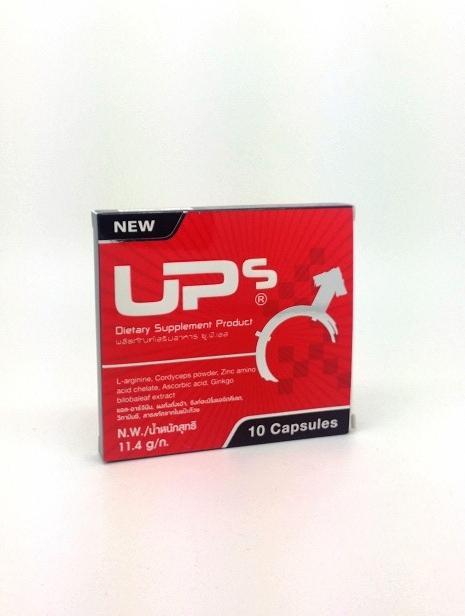 ขนาดทดลอง UPS 1,000mg 10Caps (เพิ่มสมรรภภาพ+เพิ่มขนาด)