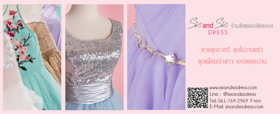 www.sisandsisdress.com