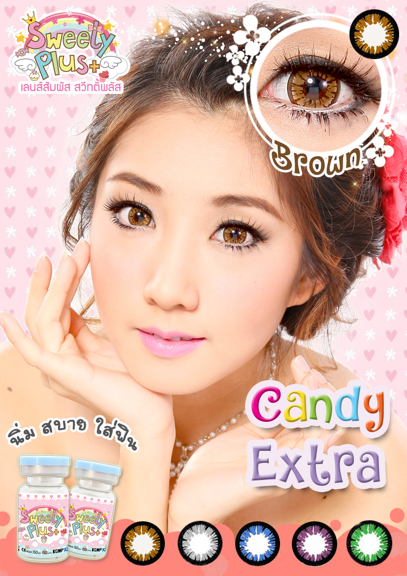 Candy Extra-Brown