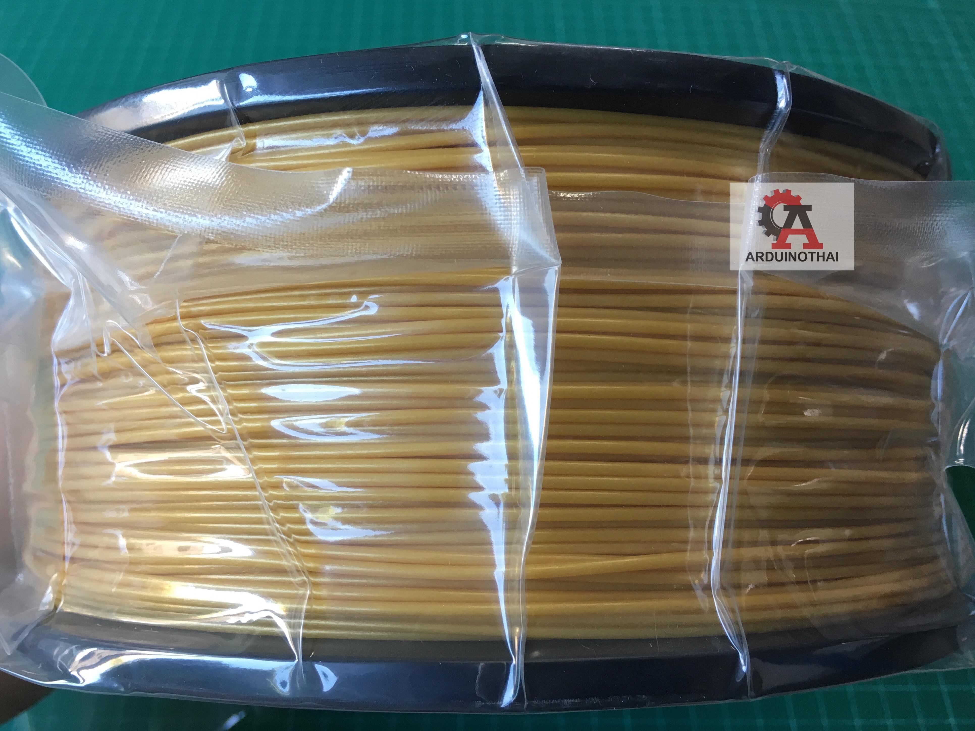 เส้นวัสดุ ABS ม้วนละ 1 กิโลกรัม (GOLD)