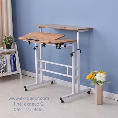 Pre-order โต๊ะทำงานปรับระดับ โต๊ะคอมพิวเตอร์ปรับระดับ โต๊ะพรีเซนต์งาน โต๊ะยืนทำงาน สีไม้สัก สำเนา