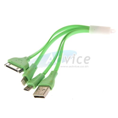 Cable USB Triplug คละสี