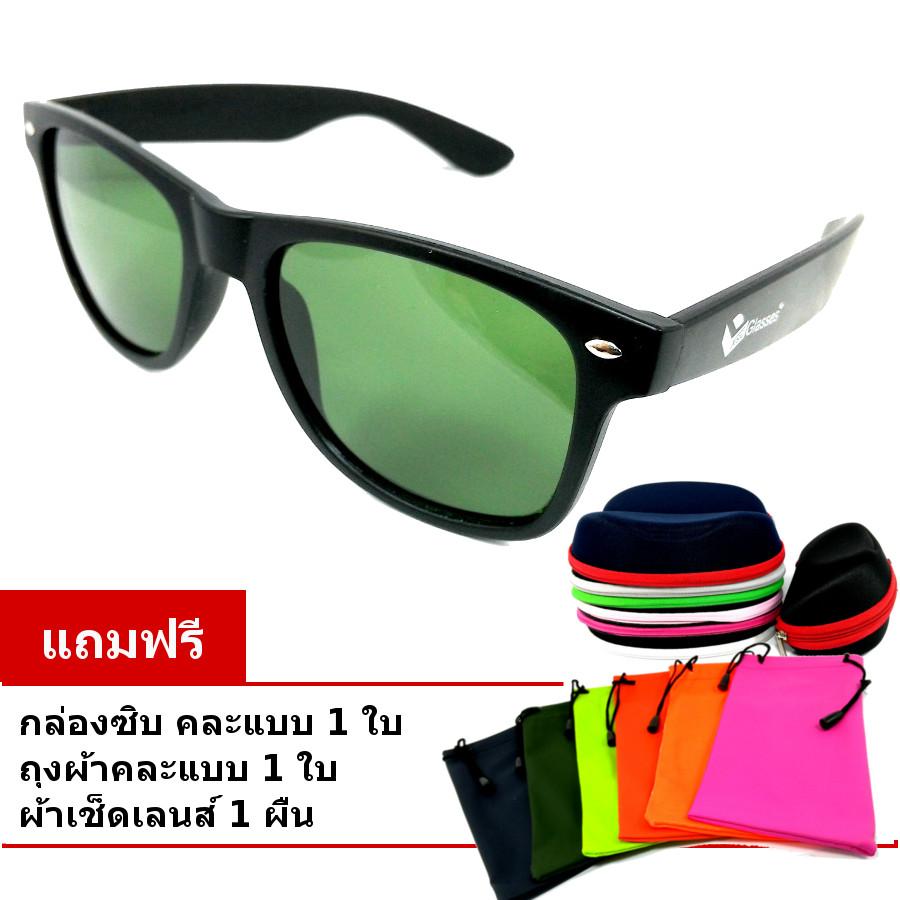 แว่นตา แว่นกันแดด UV400 ทรง Wayfarer กรอบดำ เลนส์เทาเขียว